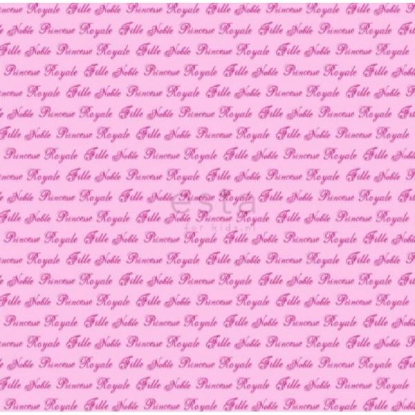 Ταπετσαρίες Τοίχου για όλο το σπίτι ,114948 ροζ γράμματα Princesses