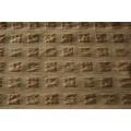 Κουρτινες Προσφορα - Υφάσματα Κουρτίνες με το μέτρο για Σαλόνι , Καθιστικό, Τραπεζαρία , Υπνοδωμάτιο, Έπιπλα AURA NATUREL 031-1902 μπεζ καφέ καρω ανάγλυφο διπλής όψης Φ280 πολυεστερικό