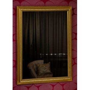 BAZAAR -Καθρέφτης ξύλινος χρυσός αντικέ