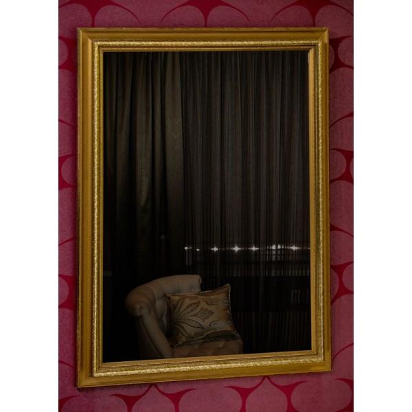 BAZAAR - Καθρέφτης ξύλινος χρυσός αντικέ