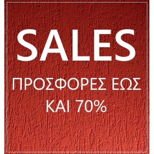 Κουρτίνες και Υφάσματα για Κουρτίνες σε Προσφορές από - 70%