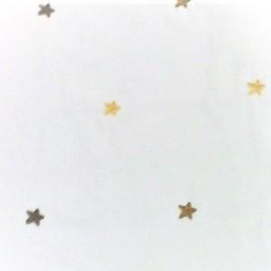 Κουρτίνες με το μέτρο για παιδικά δωμάτια, για κορίτσια , για αγόρια , για bebe δωμάτια Blinki col.2 Φ3.00 κεντητή εκρού μπεζ αστεράκια βαμβακερή ,ημι-διάφανη