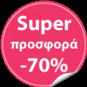 Προσφορές σε Κουρτίνες από - 70%