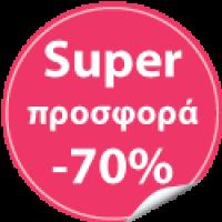 ΚΟΥΡΤΙΝΕΣ,ΥΦΑΣΜΑΤΑ,ΤΑΠΕΤΣΑΡΙΕΣ ΤΟΙΧΟΥ ΣΕ ΠΡΟΣΦΟΡΑ ΕΩΣ 70%