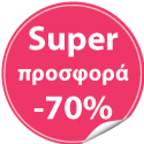 Ταπετσαρίες Τοίχου για Σαλόνι, Παιδικό Δωμάτιο, Κρεβατοκάμαρα, Ξενοδοχεία, Καφετέριες, Εστιατόρια -Προσφορές έως 70%